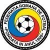 Rumänien EM 2016